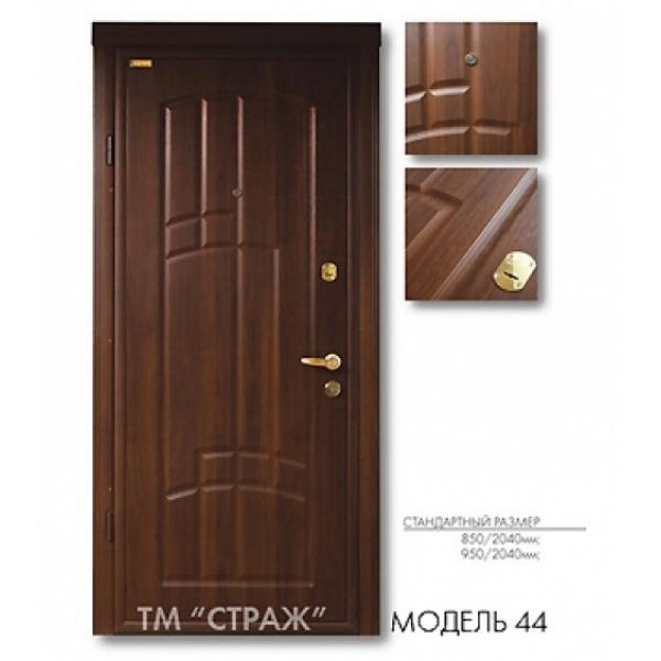 Страж Стандарт Модель 44