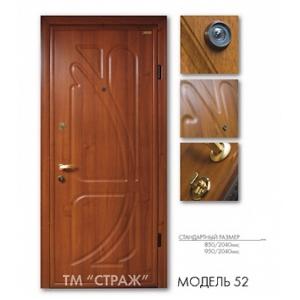 Страж Стандарт Модель 52